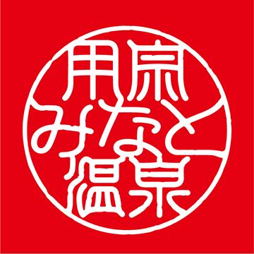 1805_onsen_01