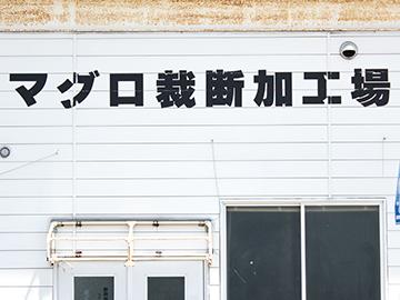 1805_onsen_06