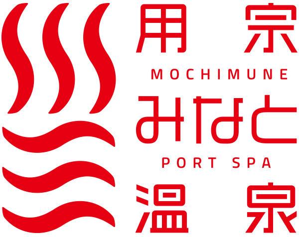 onsen_logo_181018.jpg
