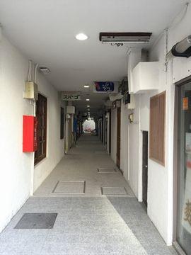 rouka-shin