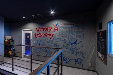 victorylightning_w1.jpg