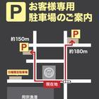 『みなと横丁』に人気オムライス専門店が8/1OPEN!