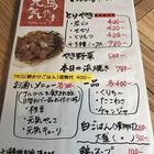 静岡では珍しい「とり焼き」店オープン!
