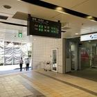 「TAKA-ATSU house」改修計画