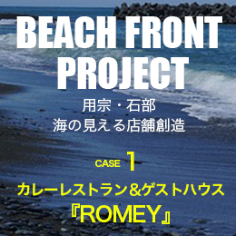 BEACH FRONT PROJECT