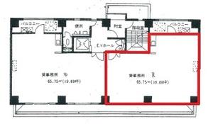 フジオカ第一ビル