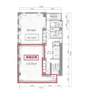 ガーデンスクエア第3ビル