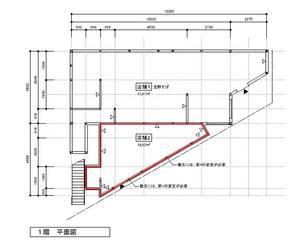 TAKA-ATSU house