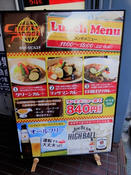Curry%2520planet4_R