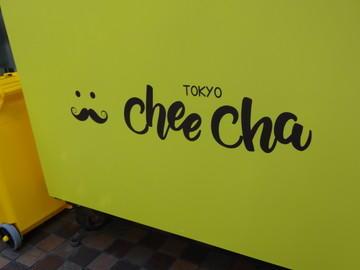cheecha_01.jpg