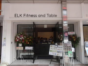 elk_w1.jpg