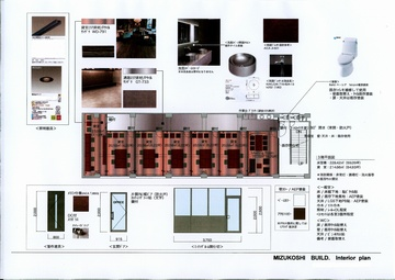mizuko10.jpg