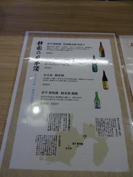 nikuyama_13