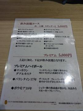nikuyama_15