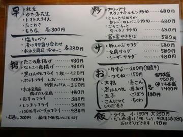 taihachi04.jpg