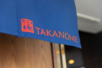 takanome04.jpg
