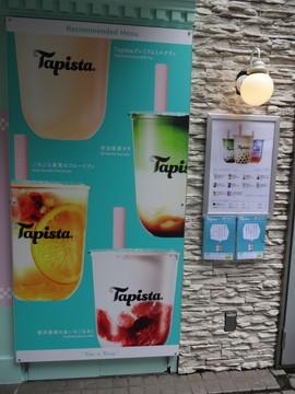tapista_07.jpg