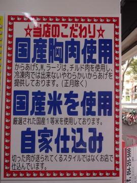 tennkatorimasu_w6.jpg