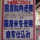 ヘルシー志向の唐揚げ専門店OPEN!