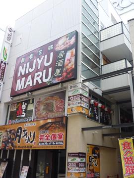 nakabiru1