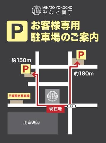 みなと横丁_看板.jpg