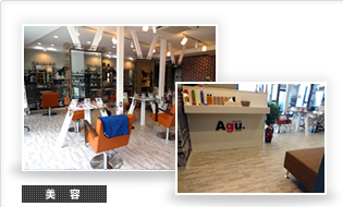 Agu.hair salon静岡店 by alice