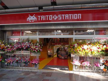 TAITO13
