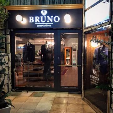 bruno7.jpg