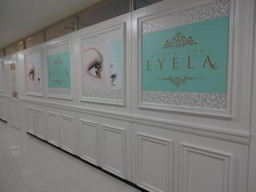 eyela2.jpg