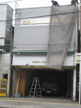 ginza-4.jpg