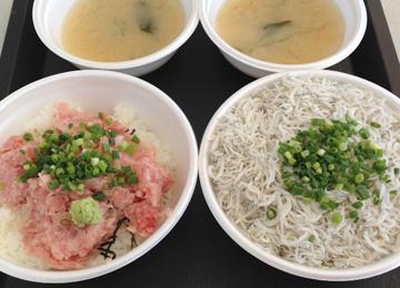 gyokou1