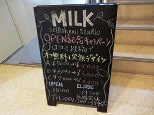 milk10