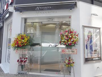 nanboya5