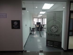 office_w2.jpg