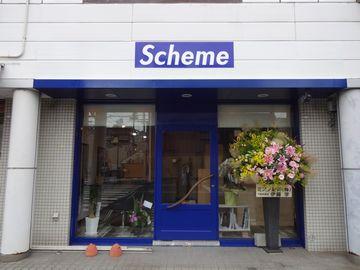 scheme_1