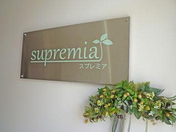 supremia2