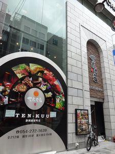 tenkou_01