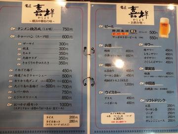 utunomiya6.jpg
