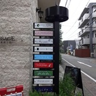 パサージュ鷹匠にポーランド料理専門店がOPEN!
