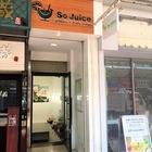 スムージー・コールドプレスジュース専門店 『So Juice』 が静岡呉服町にOPEN!!