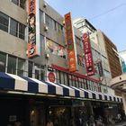 静岡市中心部でファミリーレストラン「ガスト 呉服町通り店」がOPENしました。