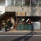 伝馬町に野菜を主体としたイタリア料理店「トラットリアDai」がOPEN!!