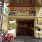 東急スクエア目の前に インド&ネパール料理店がOPEN!