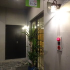 南町に人気の健康居酒屋4店舗目がオープン!